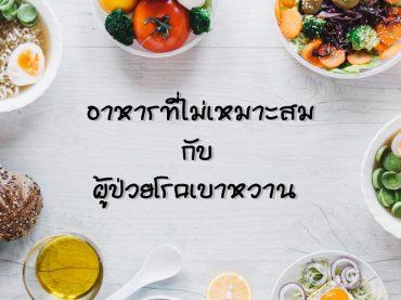 food03